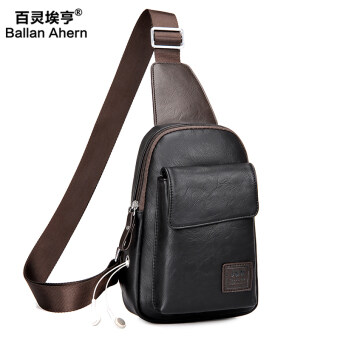 Leather New style chest pack men's messenger bag (Fashion Black)