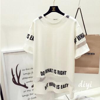 Loose Korean-style female mid-length slimming base shirt T-shirt