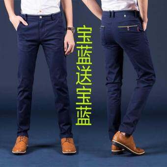 Loose Korean-style thin Slim fit straight summer pants trousers (986 sapphire 986mm sapphire blue) (986 sapphire 986mm sapphire blue)