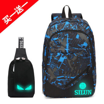 Male High School Students junior high school students CollegeStudents casual bag (Monster blue send luminous chest)