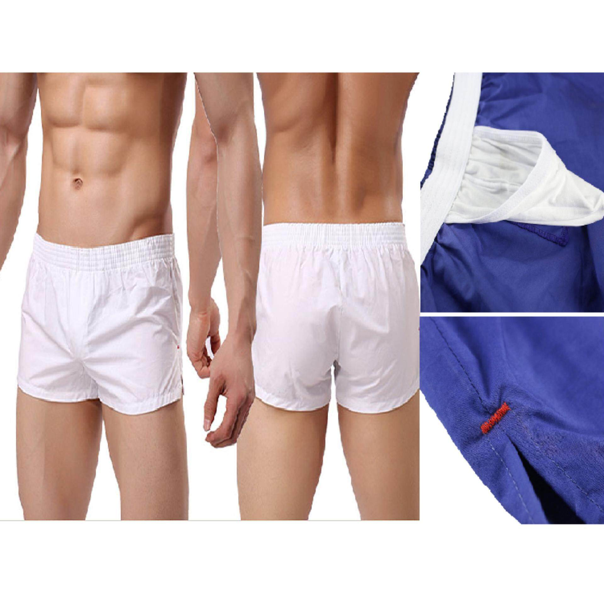 2030f501ba57 Men's Underwear - Solid White Boxer With Pouch