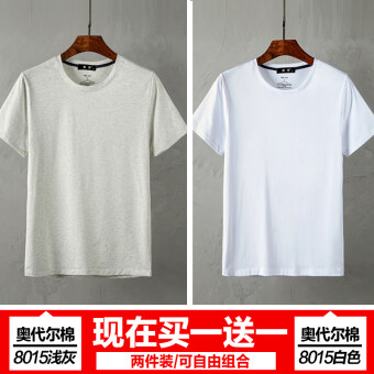 Sell mercerized cotton solid color men 39 s short sleeve for Where can i sell my shirts online