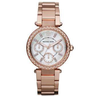 Michael Kors MK5616 Women's Mini Rose Gold-Tone Quartz Glitz Parker Watch