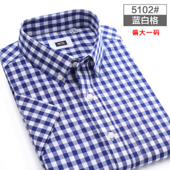 MJX summer New style plaid shirt men's business casual shirtshort-sleeved Korean-style Teenager Slim fit-inch clothes (5102(too large one yard))