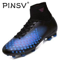 PINSV Children Football Shoes TF/FG/AG Long Spikes Training Football Boots Hard-wearing Soccer Shoes-Black