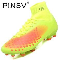 PINSV Children Football Shoes TF/FG/AG Long Spikes Training Football Boots Hard-wearing Soccer Shoes-Green