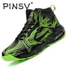 PINSV Men's Basketball Shoes Sneaker Trending Style Basketball Sport Boots-Green