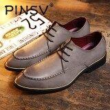 ราคา Pinsv Mens Shoes Genuine Leather Men Shoes Formal Oxford Shoes For Men Office Social ใหม่ล่าสุด