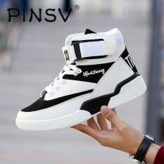 PINSV New Air Damping Women Basketball Shoes Midium Cut Basketball Sneakers Sport Shoes-White