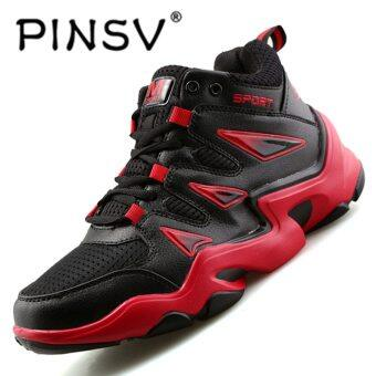 PINSV Women Wade the 6th Professional Basketball Shoes Stability Cushion Sneakers Support Sport Shoes