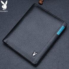 PLAYBOY casual zip thin leather wallet men's short wallet