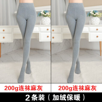 Plus velvet thick leggings (200g even socks Heather grey + 200g even socks Heather grey)