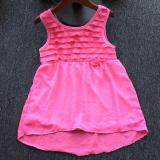 Premium Quality Kids Dress - Plain Pink
