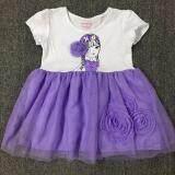 PREMIUM QUALITY Tutu Dress - Purple