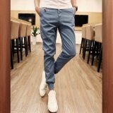 Sage Harem Men Casual Harem Pant Male Slim fit Shrinkage Foot Trousers Cotton Sport Jogger Feet Pant - Light Blue
