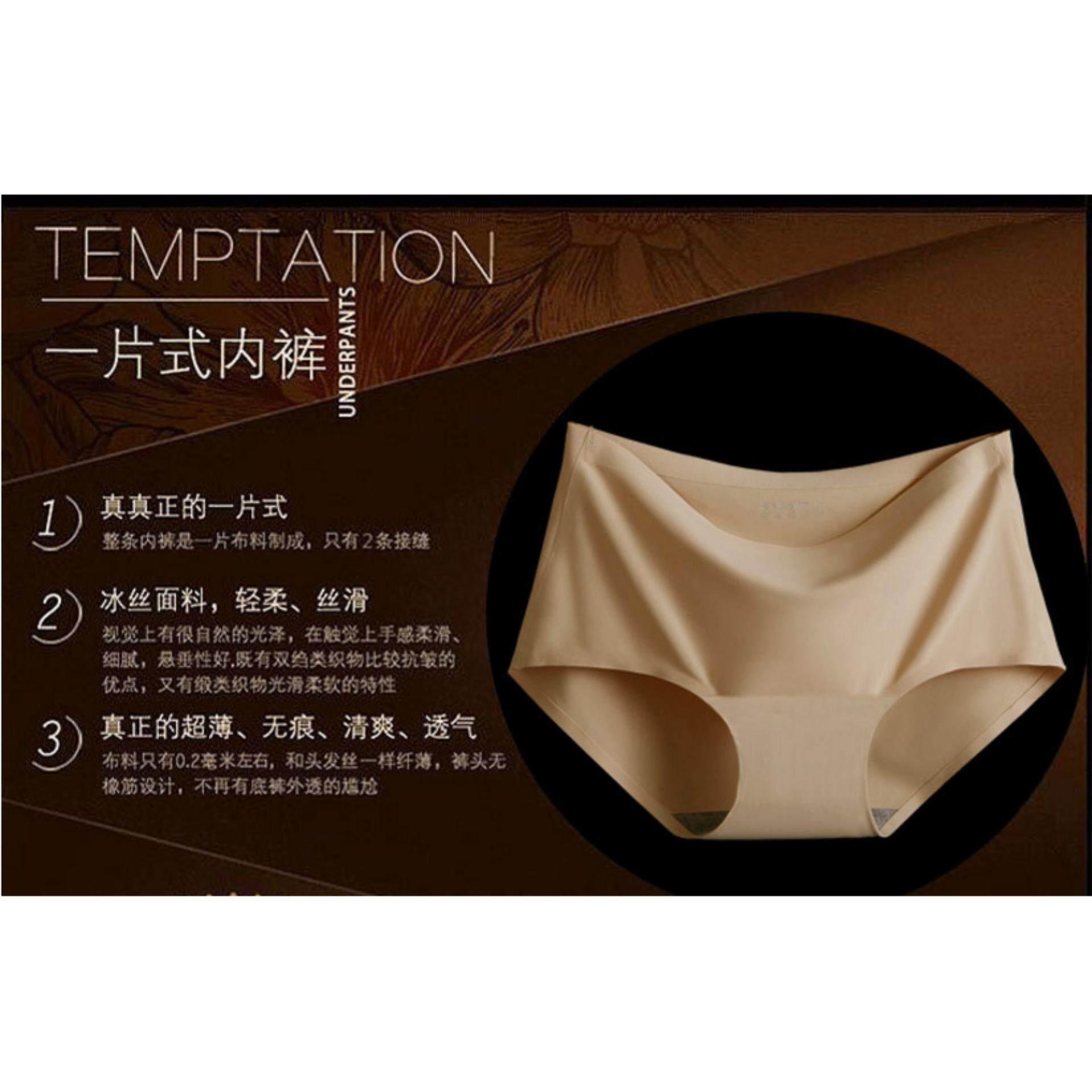 Set of 5 premium quality ice silk seamless panties