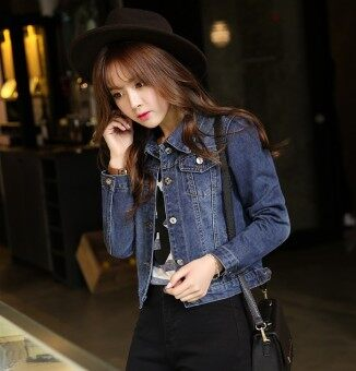 Harga Slim Fit Korean Denim Jacket