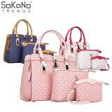 (RAYA 2019) SoKaNo Trendz 012 Tote Bags Set of 3 Pink