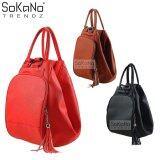 (RAYA 2019) SoKaNo Trendz 4 Way Premium PU Leather Bag Handbeg Wanita - Red