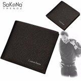 (RAYA 2019) SoKaNo Trendz Curewe Kerien Premium PU Leather Men Wallet Horizontal - K183-1 Black