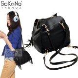 (RAYA 2019) SoKaNo Trendz SKN739 2 Way Premium PU Leather Bag  Handbeg Wanita Black