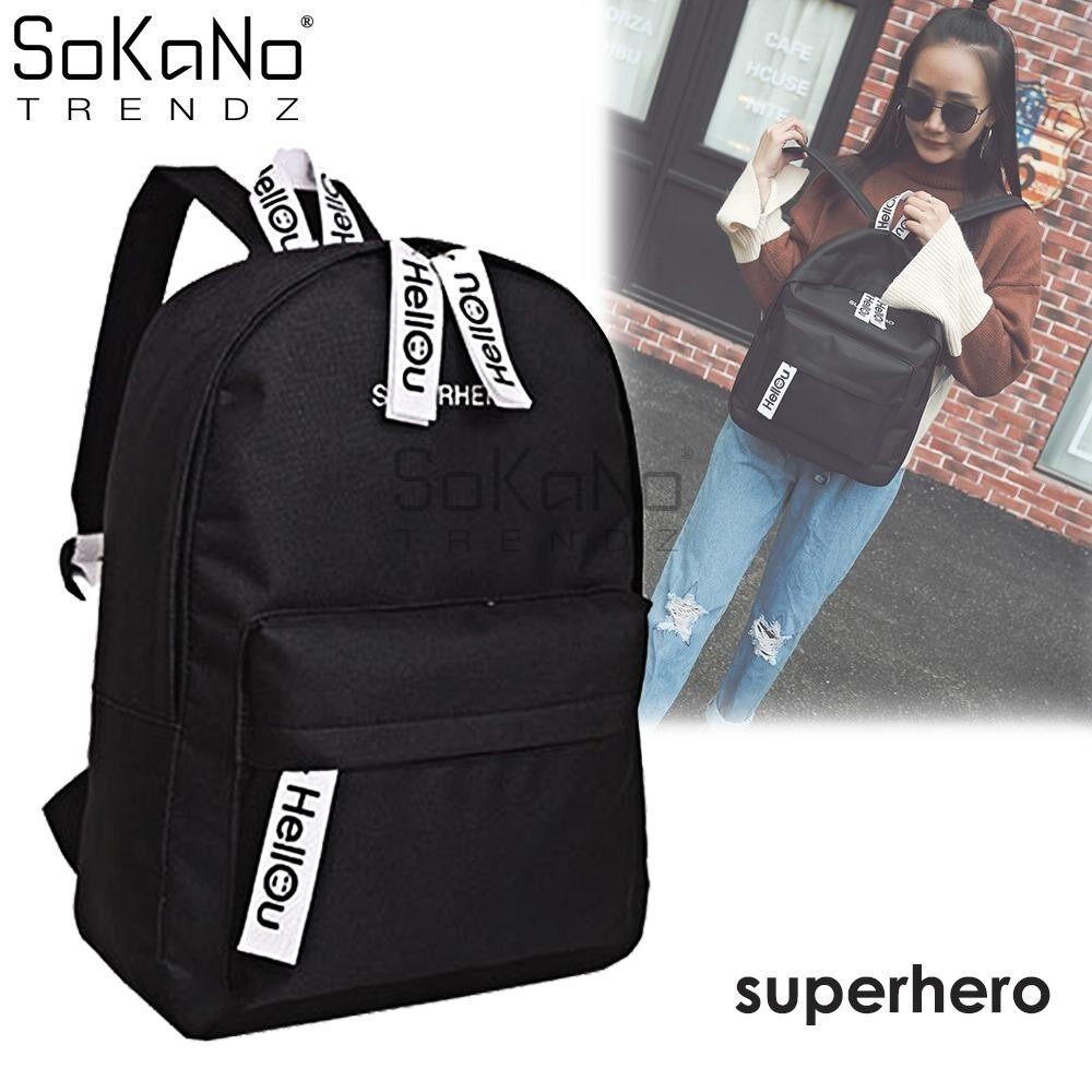 SoKaNo Trendz SKN763 Korean Style Double Strap Backpack Superhero Sporty Design Casual Unisex Backpack - Black