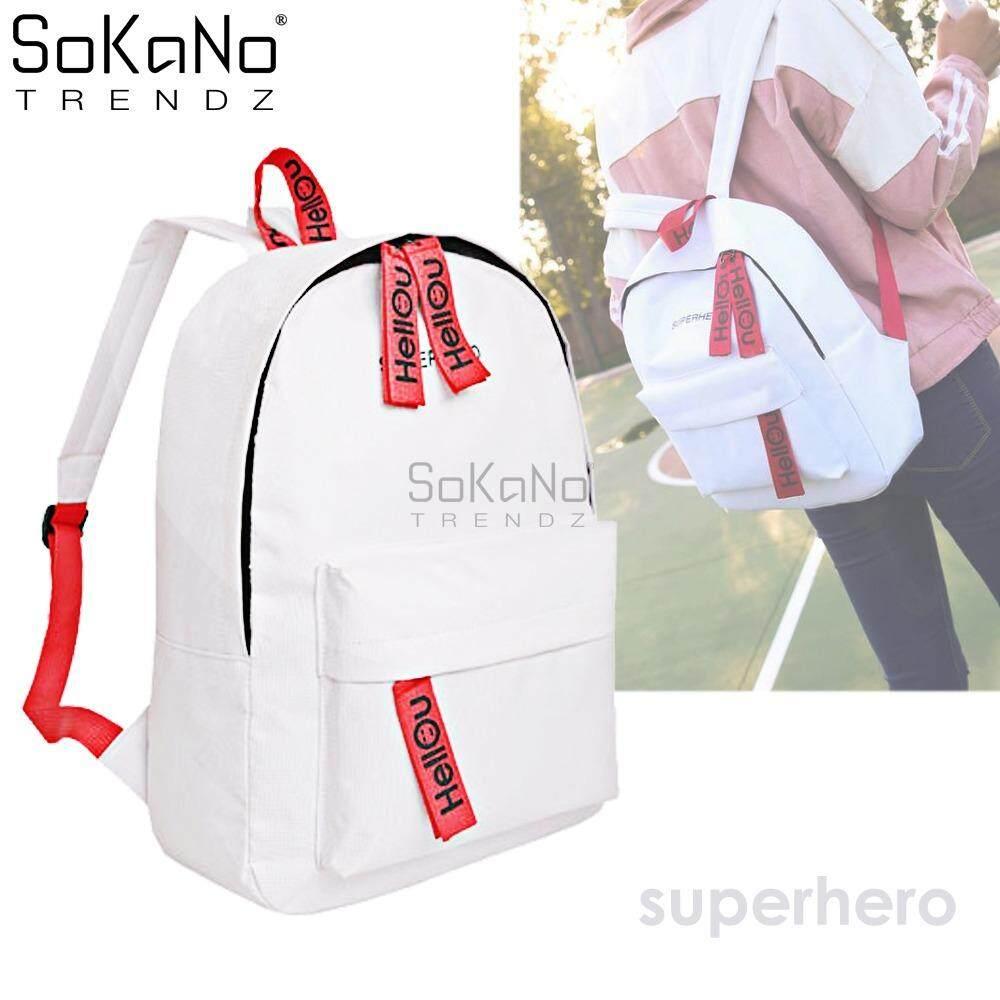 SoKaNo Trendz SKN763 Korean Style Double Strap Backpack Superhero Sporty Design Casual Unisex Backpack - White
