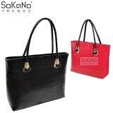 (RAYA 2019) SoKaNo Trendz SKN808 Large Capacity Premium PU Leather Bag Handbeg Wanita- Black