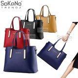 (RAYA 2019) SoKaNo Trendz Sweet SA PU Premium PU Leather Bag Handbeg Wanita - Dark Blue