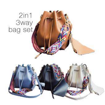 Tanoshiis Picks Korean Style PU Leather 3way Shoulder Bag with Colourful Strap 2in1set_Brown