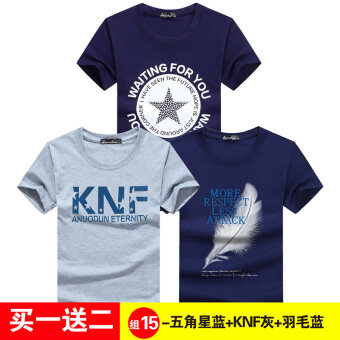 Teenager Plus-sized round neck short-sleeved t-shirt (15-Five Angle Star Blue + KNF gray + feather blue) (15-Five Angle Star Blue + KNF gray + feather blue)