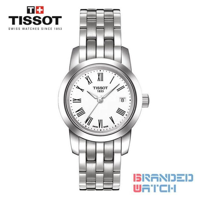 Tissot T033.210.11.013.00 Womens Classic Dream Quartz Stainless Steel Watch (White) Malaysia