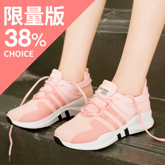 Ulzzang casual female New style student shoes sports shoes - 3