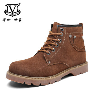 Harga Versatile leather male Korean board boots Dr. Martens (Brown C8301172W)