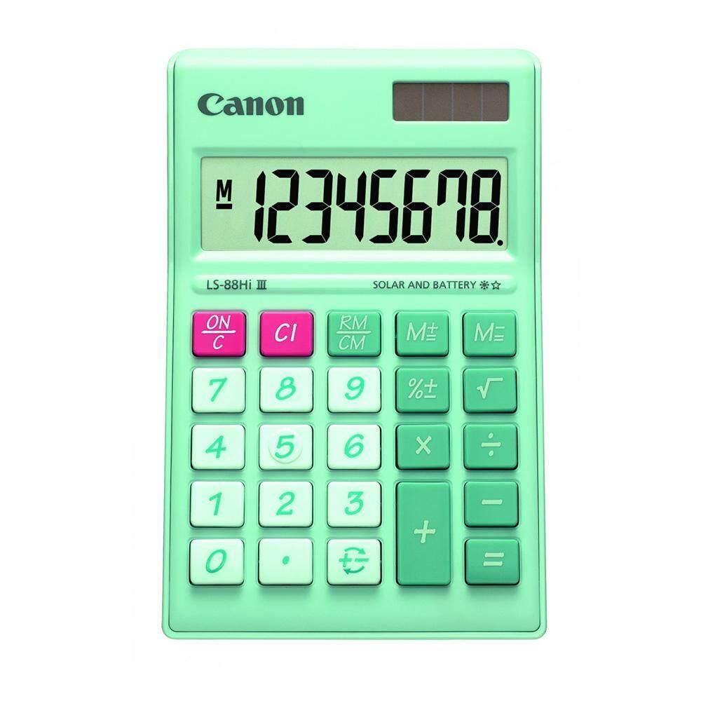 Canon LS-88Hi-III-GR 8 Digits Desktop Calculator (Green)