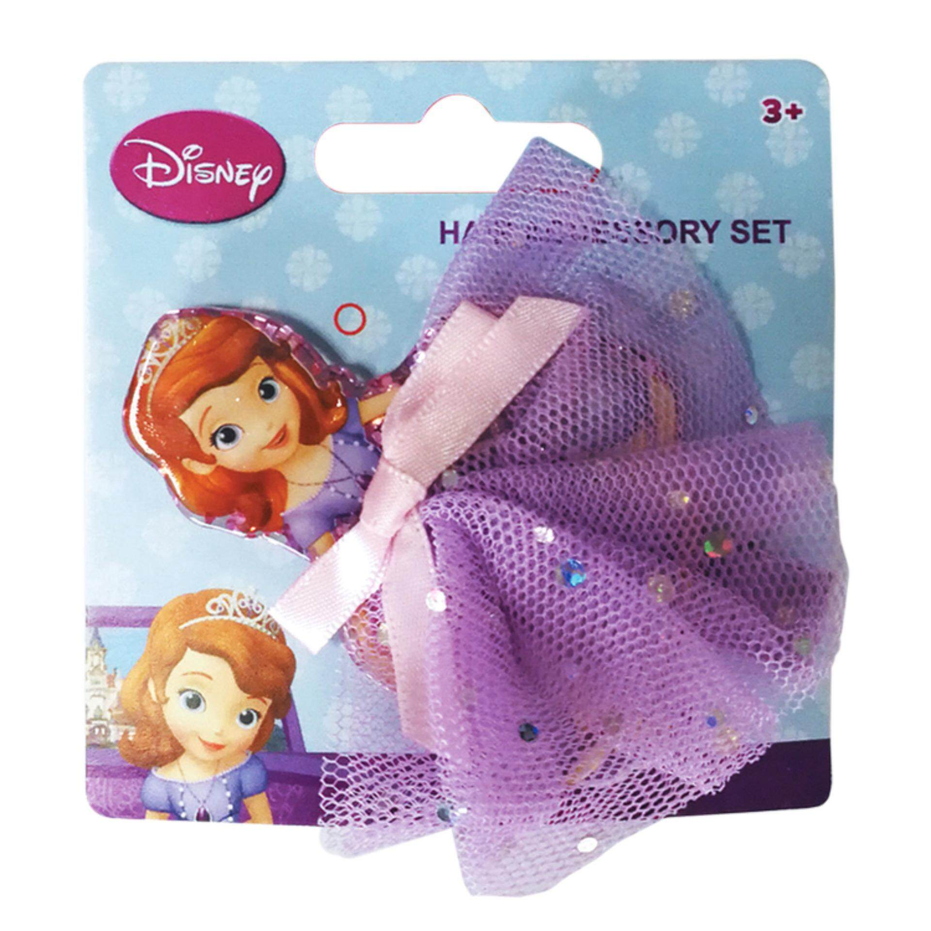 Disney Princess Sofia Girls Hair Section Hair Clips Duckbill Clips - Purple Colour