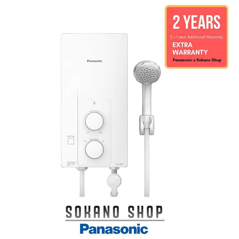 (RAYA 2019) Panasonic DH-3RL1 Standard Series Home Shower (Non-Jet Pump)