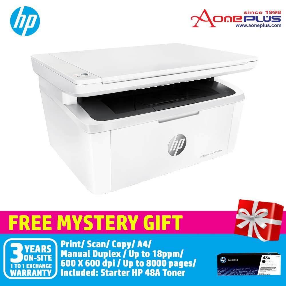 HP LaserJet Pro MFP M28a Printer W2G54A+Free Mystery Gift