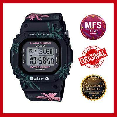 Casio BB-G BGD-560CF-1 Women Watch Flora Design Waterproof