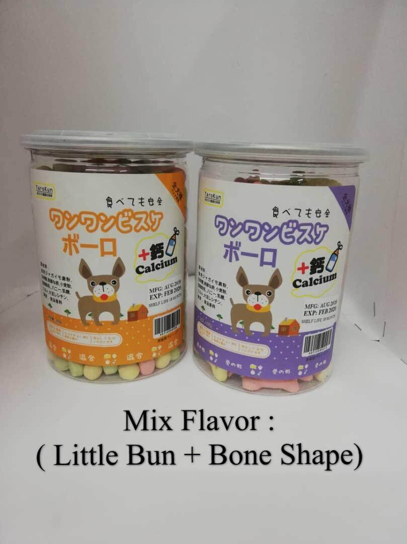 (2 in 1)TAROKUN LITTLE BUN 248G (Mix) + TAROKUN LITTLE BUN 400G