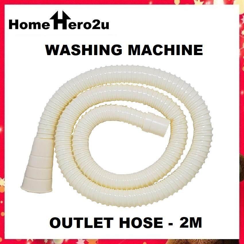 Washing Machine Outlet Hose - 2M - Homehero2u