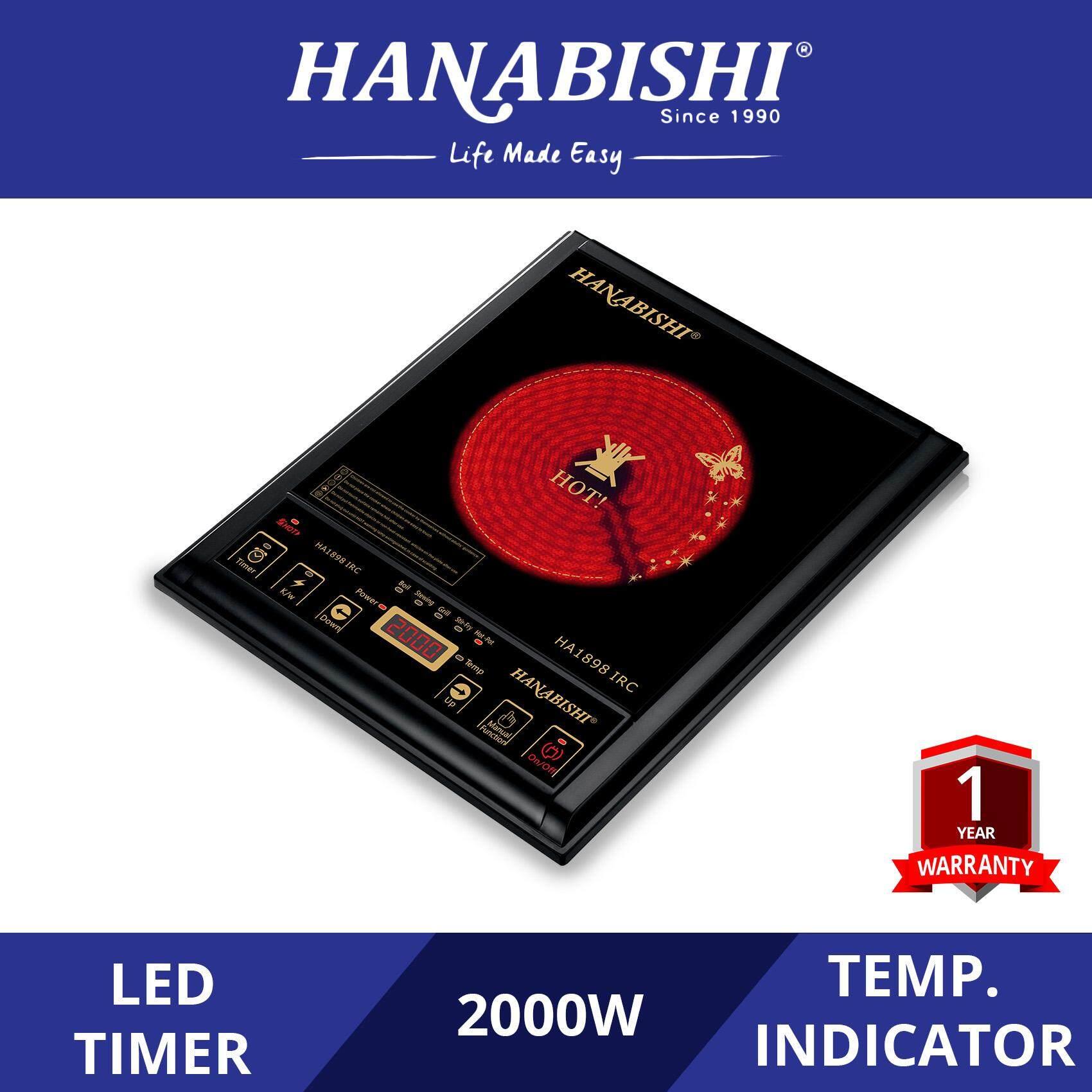 Hanabishi Infrared Ceramic Cooker HA-1898IRC