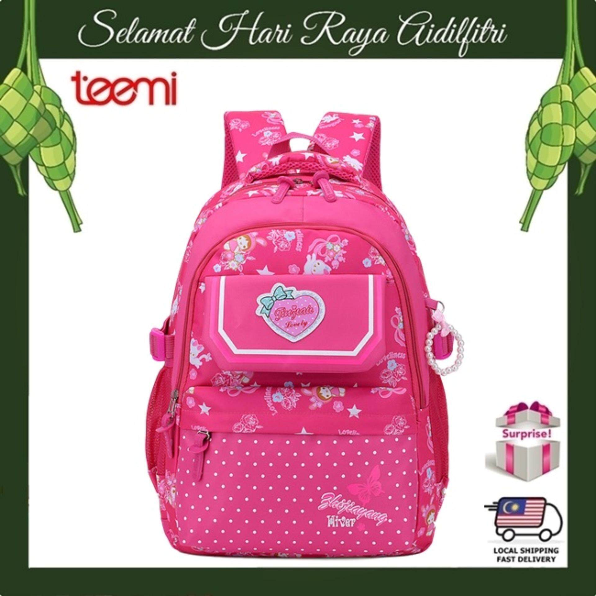 TEEMI Dreamy Candy Color Girls Princess Water Resistant Primary Secondary Nylon Orthopedic School Bag Strawberry Butterfly Printing Kids Children Laptop Backpack - Hot Pink