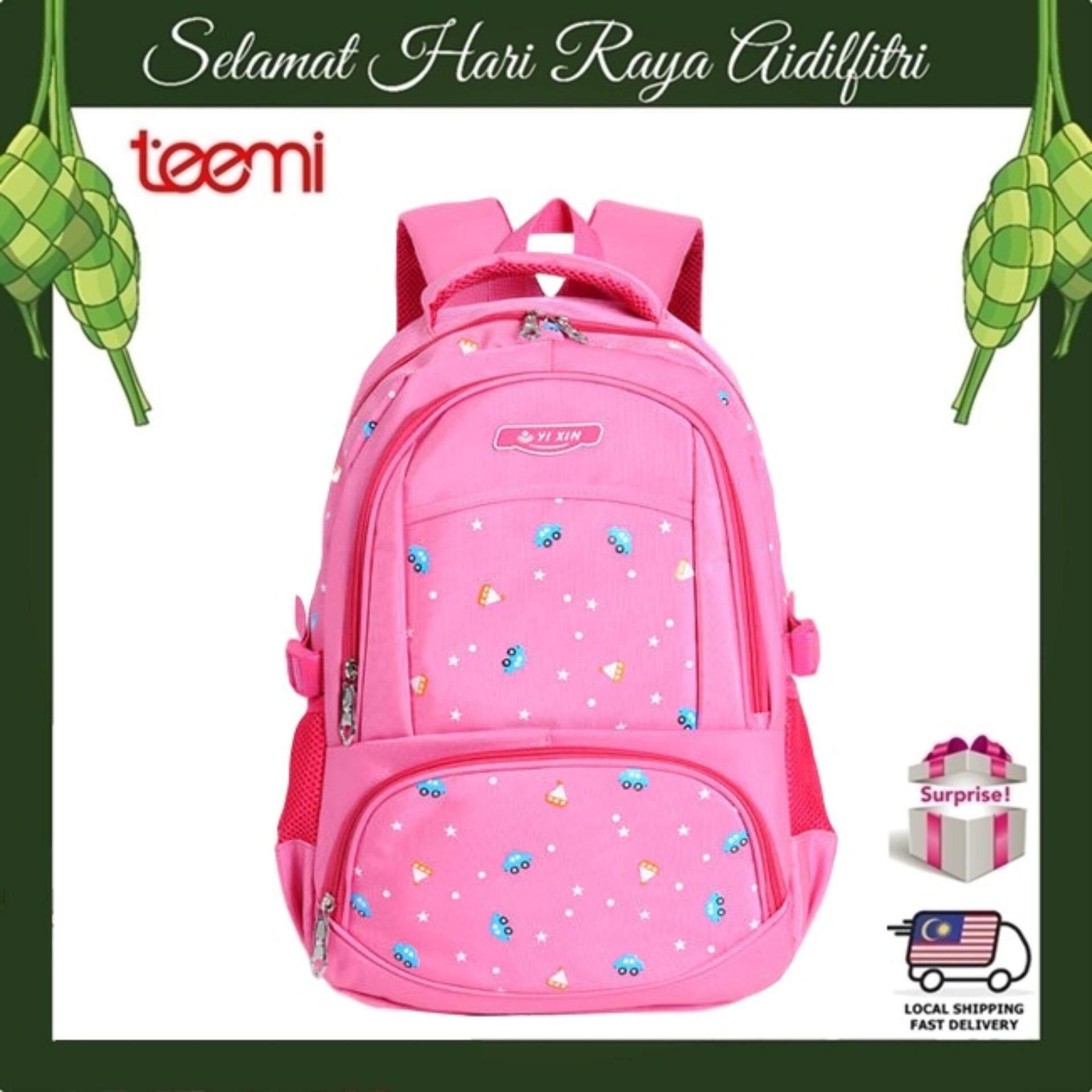 【TEEMI】 Girls Candy Color Primary Secondary Water Resistant Girlish Ergonomic Orthopedic School Bag Kids Children Laptop Backpack - Pink