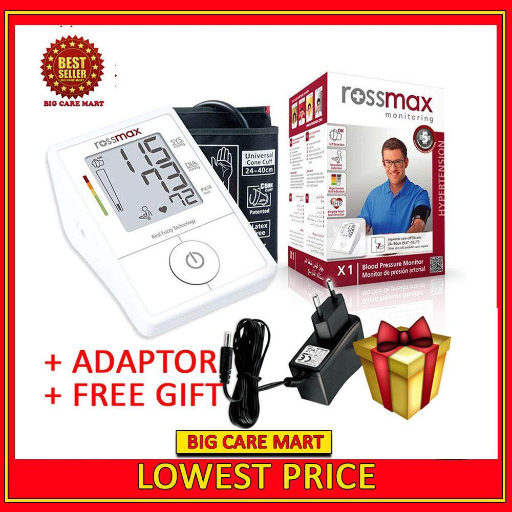 Rossmax X1 Blood Pressure Monitor Large Cuff (5 years Warranty) + Adaptor + FREE GIFT