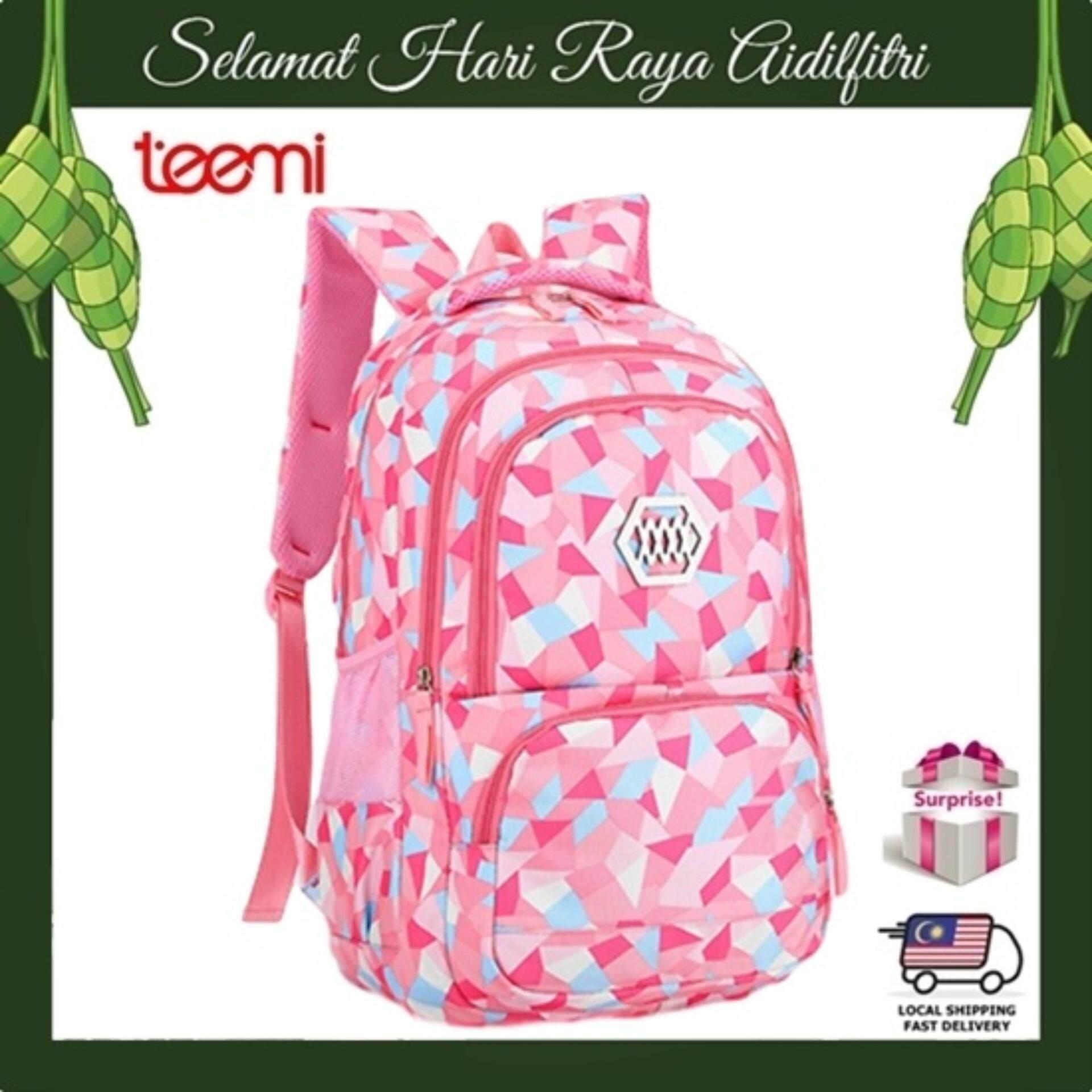 TEEMI Girls Pinkish Primary Secondary Nylon Orthopedic School Bag Kids Children Laptop Backpack - Soft Pink