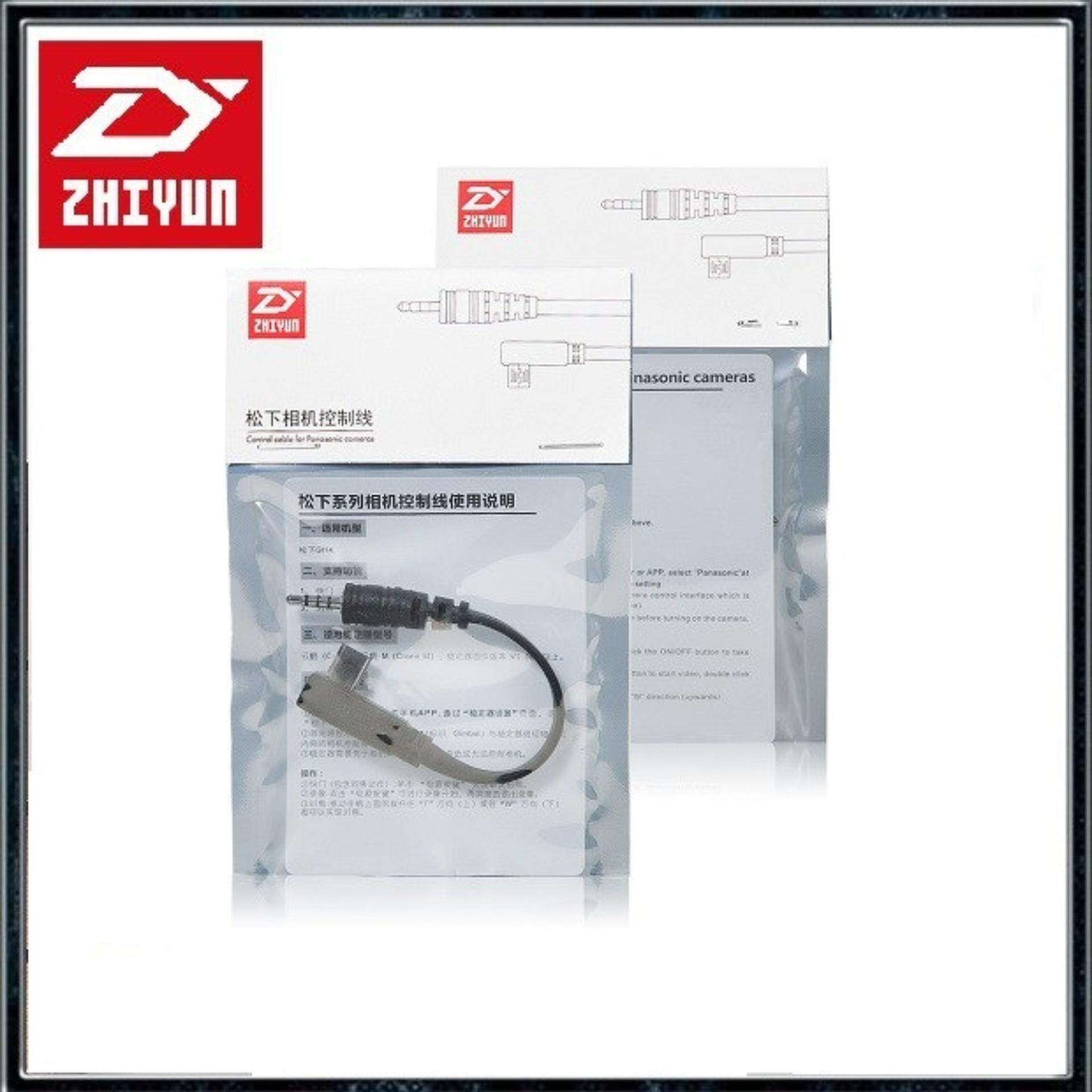 Zhiyun Control Cable Support Shutter Video and Focus Functions for Panasonic GH4 Camera