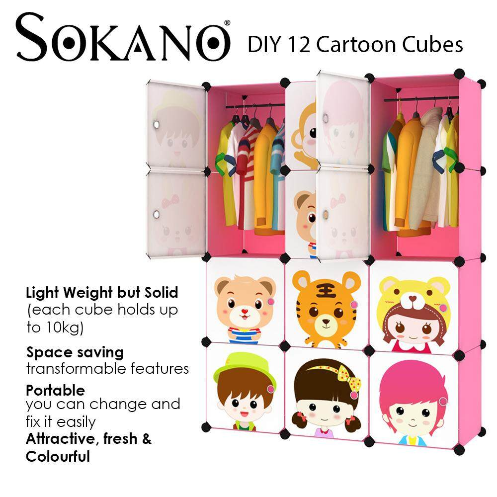 (RAYA 2019) SOKANO DIY Magic 12 Cube Cartoon Theme Large Capacity Creative Storage Cabinet Almari Baju Pakaian