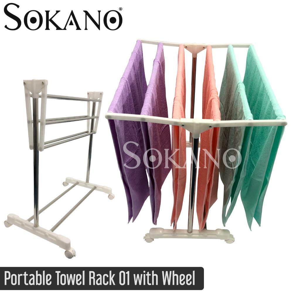 SOKANO Portable Towel Rack 01 with Wheel Drying Rack (Suitable For Large Towel 140cm x 70cm)