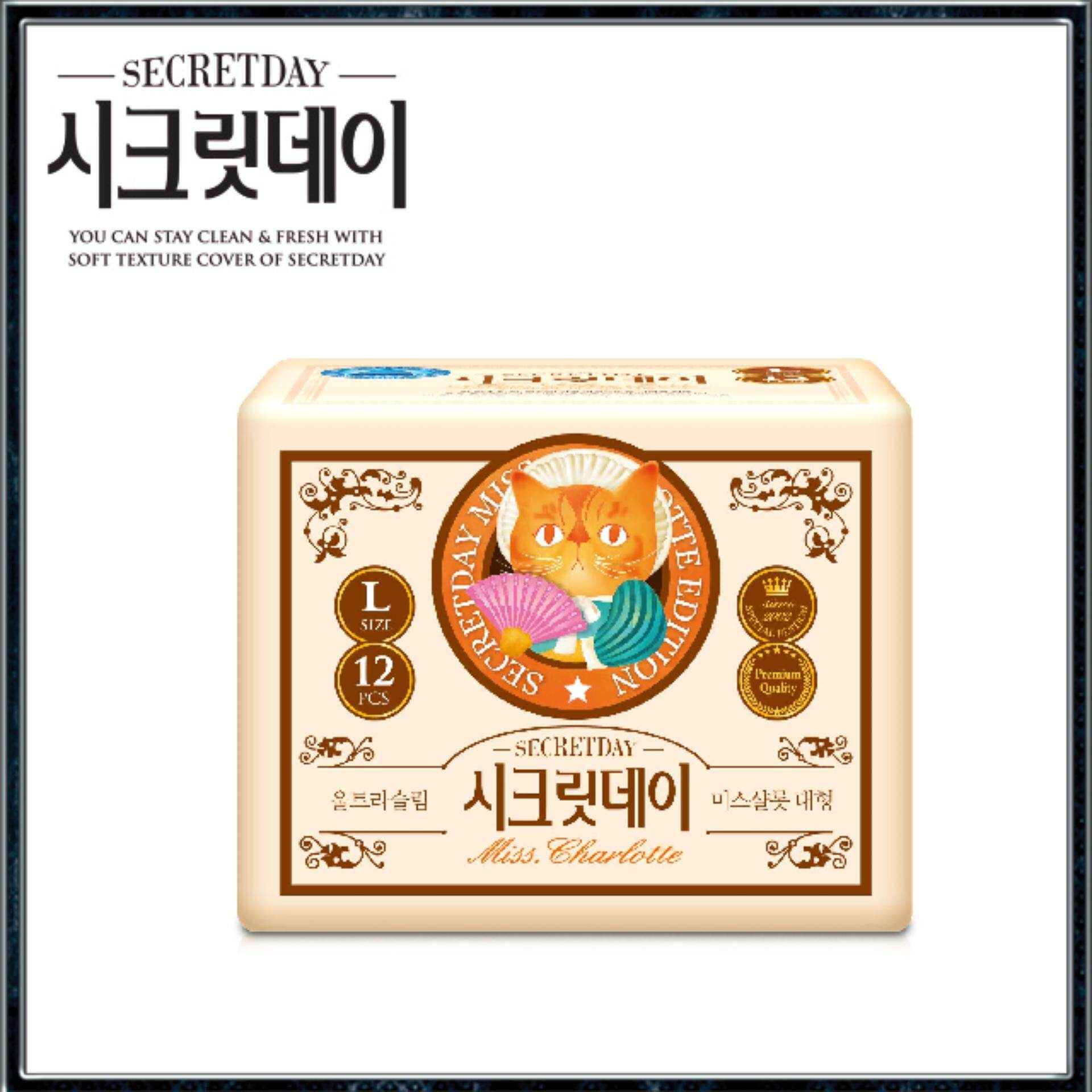 Secret Day Miss Charlotte Ultra Thin L (28.5cm) 12pcs (Korea No.1)